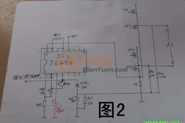 大师指点怎样修改车载逆变器的静态电流